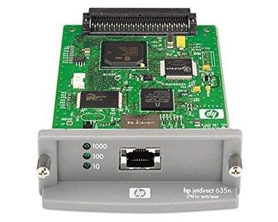 Netwerkkaart 635N (J7961G)
